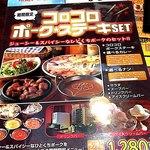 インドレストラン ナンハウス - 期間限定メニュー