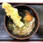 めんや - いか天そば(380円)&たまご(50円)