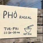 アジア食堂RASCAL -
