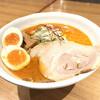 麺 TOKITA - 料理写真:特製海老味噌ラーメン