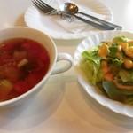 まろん - 料理写真:スープと小サラダ