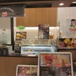 トロピカルマリア - 店頭