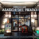 ASADOR DEL PRADO -