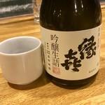 志賀高原テッパルーム -