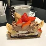 カフェ・コムサ - ケーキ単品だと540円