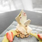 ル ミュゼ ドゥ アッシュ KANAZAWA - 木苺のマーブルアイス ピスタチオのメレンゲシート