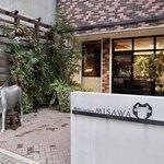 焼肉Garden MISAWA - 東桜ブロッサの向かいです