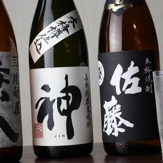 伝統の和製中華を引き立てる豊富&リーズナブルな【美酒】