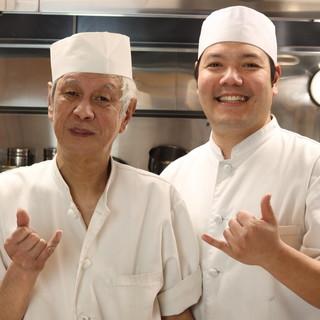 50年以上もの歴史を紡ぐ伝統の味わいを発信する【料理人】