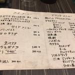 79866668 - 【'18.1】フード・ドリンクメニュー
