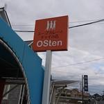 OSten - 外観(看板)