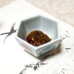 ばん亭 - 鴨味噌