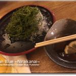 生け簀の銀次 - 料理写真: