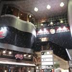 一蘭 - 錦通沿い、錦三のARK栄ビル2Fです