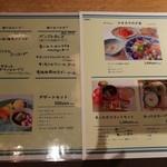 Keitto Ruokala - スープやパスタが選べる、温まるルオカラの夕食セット