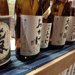 伊勢萬 内宮前酒造場 - 有料試飲の日本酒たち