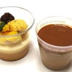 成城石井 - カカオ80%クーベルチュールとイタリア産マロンのプリン、ほうじ茶プリンと栗餡わらび餅の和パルフェ