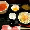いくら丼 旨い魚と肴 北の幸 釧路港 新宿店