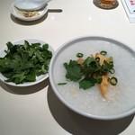 79877689 - ピータン粥+香菜