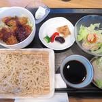 79878451 - ヒレカツ丼セット  980円