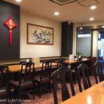 中華料理 華宴 - 店内