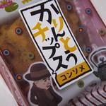 (有)千葉恵製菓 -