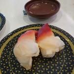 はま寿司 - ほっき貝に違和感!