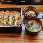 竹駒 - うな重定食850円