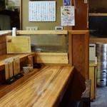 竹駒 - 店内の雰囲気