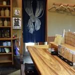竹駒 - 店内の雰囲気(日めくりは昨日のままです)