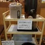 スタンドふじ 本店 -