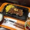 いきなりステーキ - 料理写真:USサーロイン(215g)とライス(小)セット(350円)(別)