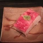 雄三郎 - ロースの押し寿司