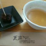 更來 - 蕎麦の実のブラウニーとお茶