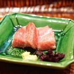 う越貞 - 料理写真:☆青森 三厩の大トロ