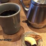 ラモ フルータス カフェ - ポットに入って提供、1杯半位とれます。