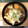 天亀そば - 料理写真:ごぼう天&生卵