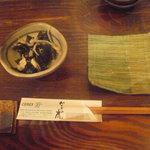 Hakatanaginoki -  先付