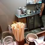 自家製熟成麺 吉岡 - 【2018.1.25(木)】厨房