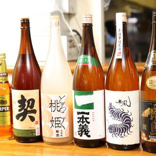 衝撃プライス◎アルコール≪ALL390円≫!人気の地元純米酒
