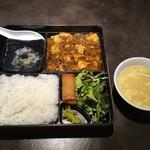 79902419 - 本格四川麻婆豆腐ランチ