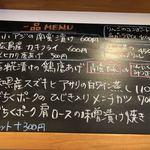79903633 - どれも迷う〜プラス300円で定食にできます!