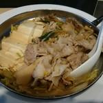 角常食堂 - アルミ鍋で提供