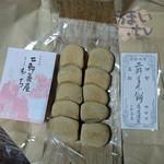 二軒茶屋餅角屋本店 - 『二軒茶屋餅 10個入』 740円 二軒茶屋餅角屋本店