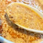 雲龍 一包軒 - ベーススープは濃厚なゴマの香り