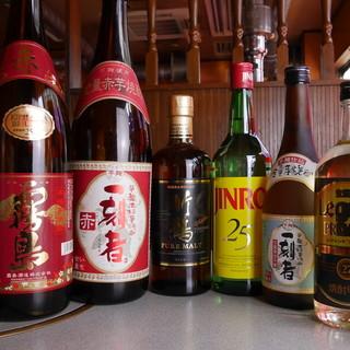 種類豊富なお酒は嬉しい♪気分に合わせて選べます。