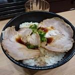 京都千丸 しゃかりき - チャーシュー丼TKG