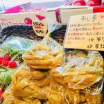 エル.エス カフェ - 有機野菜