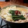 博多満月  - 料理写真:もつ鍋(味噌)