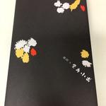 柴舟小出 金沢百番街店 -